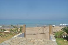 Holiday apartment 1862613 for 2 persons in Agios Gordios