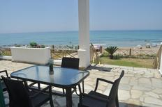 Holiday apartment 1862641 for 4 persons in Agios Gordios