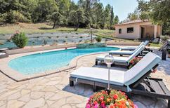 Holiday home 1868428 for 4 persons in Saint-Monant