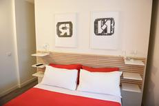 Holiday apartment 1870212 for 4 persons in Como