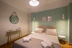 Appartement de vacances 1873563 pour 2 personnes , Athen