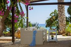 Holiday home 1876858 for 5 persons in Agia Napa