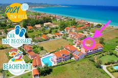 Holiday apartment 1884221 for 5 persons in Aharavi