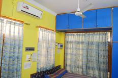 Appartement 1885654 voor 2 volwassenen + 1 kind in Lucknow