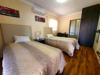 Room 1896332 for 2 persons in Mahikeng