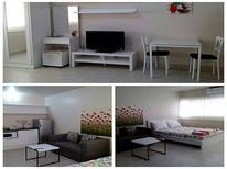Villa 1896465 per 2 persone in Pak Kret
