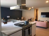 Holiday apartment 1902088 for 2 persons in Mexico City