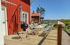Holiday home 1902230 for 7 persons in Vänersborg