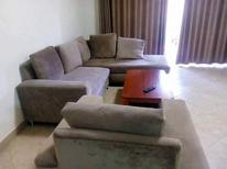 Holiday apartment 1911746 for 2 persons in Kampala