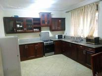 Holiday apartment 1911748 for 2 persons in Kampala