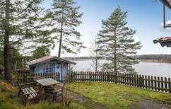 Holiday home 1916925 for 8 persons in Åmål