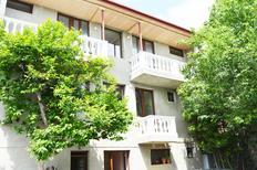 Habitación 1917643 para 2 personas en Qwareli