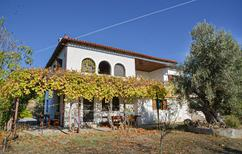 Holiday home 1919350 for 11 persons in Eretria