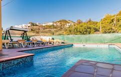 Holiday home 1923088 for 6 adults + 2 children in Viñuela