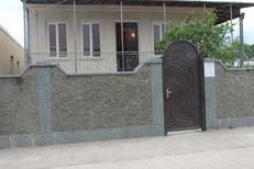 Maison de vacances 1925091 pour 13 personnes , Kutaissi