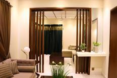 Appartement de vacances 1925301 pour 4 personnes , Lahore