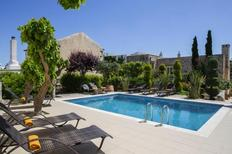 Studio 1928015 for 2 persons in Argyroupoli