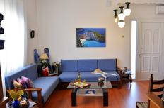 Holiday apartment 1930373 for 4 persons in Paralia Skotinas