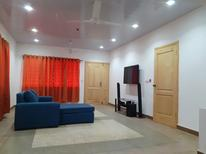 Holiday home 1933852 for 4 persons in Kumasi