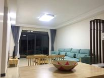 Holiday apartment 1938866 for 12 persons in Kigali