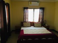 Room 1939079 for 4 persons in Accra