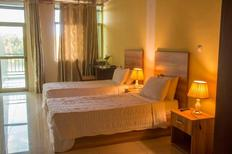 Room 1939223 for 2 persons in Kigali