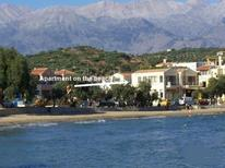 Holiday apartment 1941252 for 4 persons in Almirida