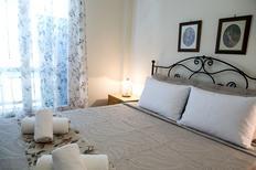 Appartement 1946826 voor 5 personen in Athen