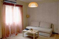 Studio 1948005 pour 2 personnes , Athen