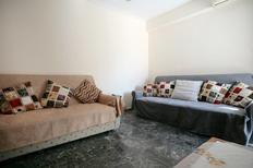 Rekreační byt 1948009 pro 5 osob v Vouliagmeni