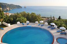 Holiday apartment 1949128 for 3 persons in Aghios Gordios