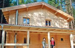 Holiday home 206738 for 7 persons in Unterweißenbach