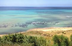 Casa de vacaciones 2106057 para 3 personas en Cava d'Aliga