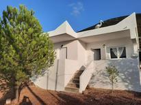 Vakantiehuis 2109539 voor 5 personen in Mesochoria