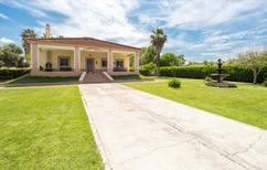 Ferienhaus 2114011 für 6 Personen in Los Palacios y Villafranca