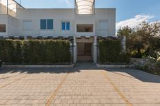 Apartamento 2120615 para 4 personas en Castro in Apulien