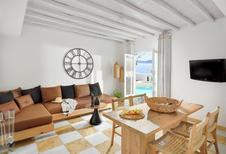 Room 2129088 for 2 persons in Agios Ioannis Diakoftis