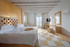 Room 2129089 for 4 persons in Agios Ioannis Diakoftis