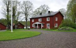 Ferielejlighed 2129948 til 5 personer i Saxån