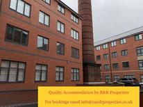 Vakantiehuis 2130212 voor 6 personen in Wolverhampton