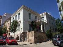 Villa 2130250 per 12 persone in Agios Aimilianos Chios