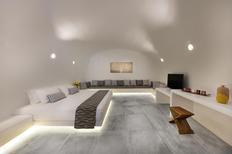 Villa 2138108 per 3 persone in Santorini
