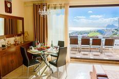 Appartement 2139137 voor 4 personen in San Roque