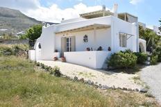 Maison de vacances 2141964 pour 5 personnes , Paros