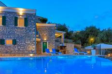 Holiday home 2145006 for 7 persons in Kavallerena