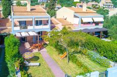 Holiday apartment 2145120 for 5 persons in Mparmpati