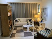 Mieszkanie wakacyjne 2146361 dla 2 osoby w Punta Cana