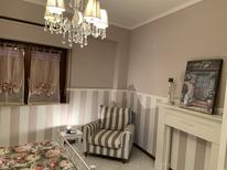 Rekreační byt 2150664 pro 4 osoby v Nettuno