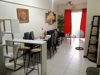 Holiday apartment 2152239 for 4 persons in Pasig