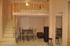 Apartamento 2152341 para 3 personas en Tanger